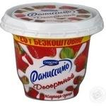 Десерт Данісімо десертний полуниця-суниця 185г
