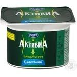 Бифидойогурт Активиа классический 3.5% пластиковый стакан 115г Украина