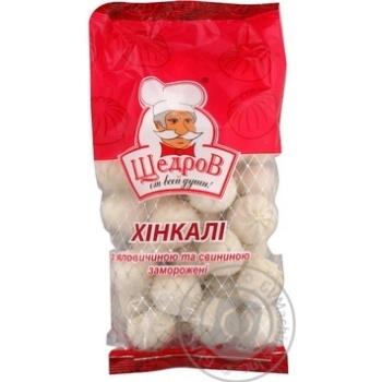 Хинкали Ласка свино-говяжьи полуфабрикат 900г Украина