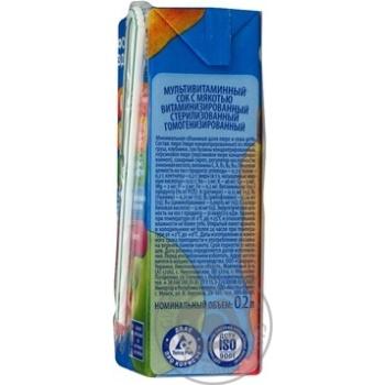 Сок Sandoryk мультивитамин 200мл - купить, цены на Novus - фото 3