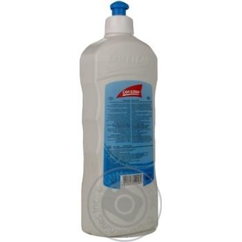 Средство моющее San Clean для пылесосов 500г - купить, цены на МегаМаркет - фото 2
