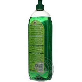 Бальзам для миття посуду Frosch Зелений лимон 1л - купити, ціни на Метро - фото 3
