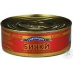 Бычки Аквамарин обжаренные в томатном соусе 240г Украина