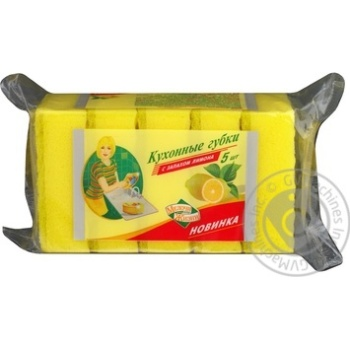 Dribnytsi Zhyttya Set of Kitchen Sponges Lemon 5pcs - buy, prices for Furshet - image 1