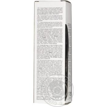 Salamander Light Black Skin Cream 75ml - buy, prices for Furshet - image 3