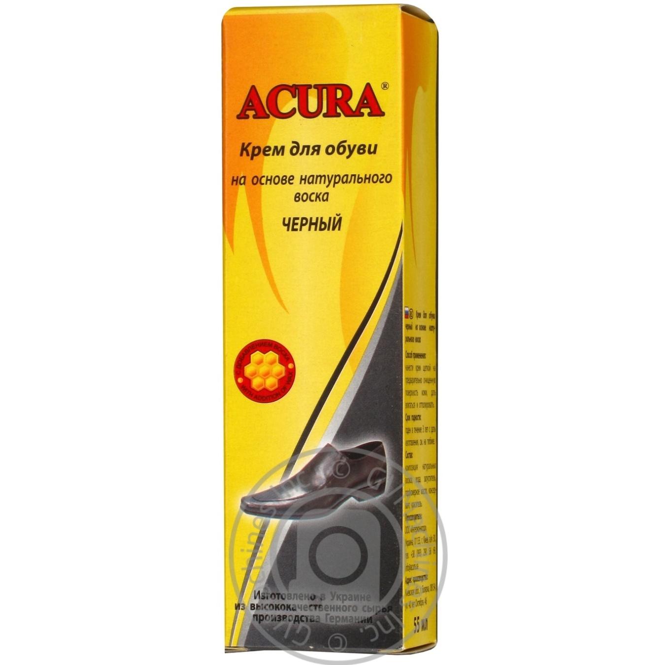Acura Ukraine on