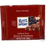 Шоколад Ritter Sport молочный изюм-лесной орех 100г