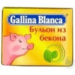 Spices Gallina blanca with bacon for clear soup 10g Russia
