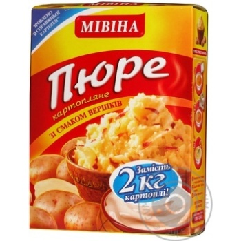 Пюре картофельное Мивина со вкусом сливок 240г Украина