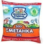 Sour cream product Molochna rodyna Smetanka chilled 21% 450g sachet