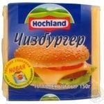 Slices Hochland Cheeseburger processed 45% 150g vacuum packing Russia