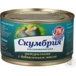 Скумбрия Рыбное Меню атлантическая натуральная с добавлением масла 230г железная банка Россия