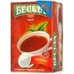 Tea Beseda black packed 50pcs 75g Russia