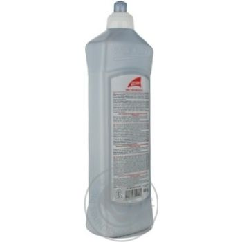Means San clean int ltd for washing 650g - buy, prices for Novus - image 5
