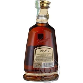 Коньяк Таврія  Jatone V.S. 40% 0,5л - купити, ціни на Novus - фото 2