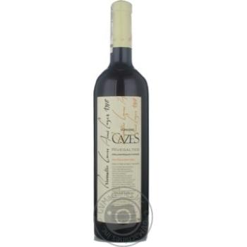 Вино мускат Домейн каз белое сладкие 15% 1978год 750мл стеклянная бутылка Лангедок-руссийон Франция
