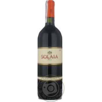 Вино Антинори красное сухие 13.5% 2005год 750мл стеклянная бутылка Тоскана Италия