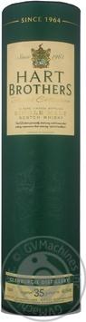 Виски Гленбурги 40.5% 35лет 700мл в тубе Шотландия Великобритания