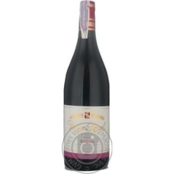 Вино Кюне красное сухие 13% 1999год 750мл Риоха Испания