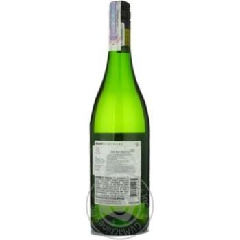 Man Chenin Blanc White Dry Wine 0.75l - buy, prices for Furshet - image 5