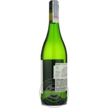 Man Chenin Blanc White Dry Wine 0.75l - buy, prices for Furshet - image 3