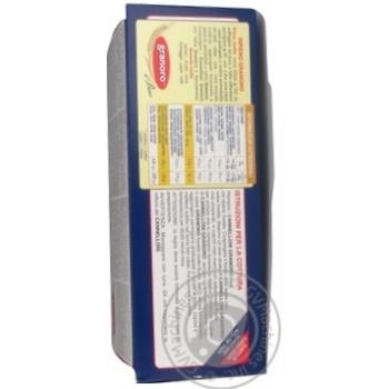 Granoro Canneloni Pasta 250g - buy, prices for CityMarket - photo 3
