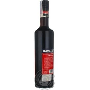 Лікер Ramazzotti Amaro 30% 0,7л - купить, цены на Novus - фото 5