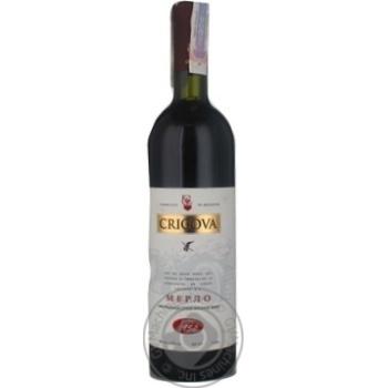 Wine merlot Cricova red dry 13% 750ml glass bottle Moldova