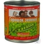 Vegetables pea Eko tov green pea 425ml can Hungary
