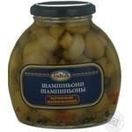 Mushrooms cup mushrooms Iska pickled 530ml glass jar Germany