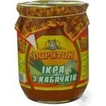Vegetables Piryatin squash canned 510g glass jar Ukraine