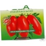Vegetables tomato Mutti whole 1200g Italy