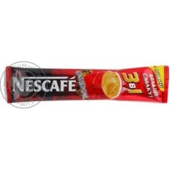 Напиток кофейный Нескафе 3в1 Ориджинал растворимый в стиках 13г Украина