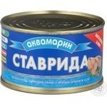 Fish scad Akvamaryn canned 240g can Ukraine