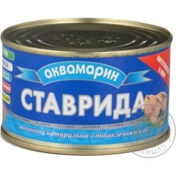 Рыба ставрида Аквамарин консервированная 240г железная банка Украина