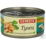 Fish tuna Seleste canned for salad 185g can Russia