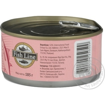 Fish Line Whole Tuna - buy, prices for Auchan - image 2