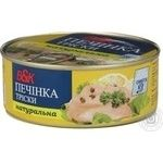 Cod-liver B&k atlantic cod canned 240g Poland