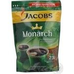 Coffee Jacobs instant 230g vacuum packing Germany