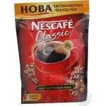 Кава Нескафе Класік натуральна розчинна гранульована 150г Україна