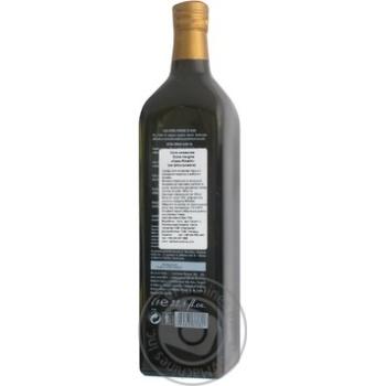 Масло Casa Rinaldi оливковое Экстра Вирджин первого холодного отжима нефильтрованное 1л - купить, цены на Novus - фото 2