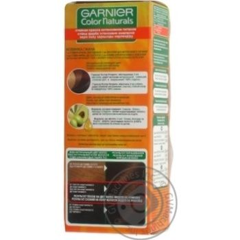 Garnier Color Naturals Creme №4 1/2 Dark Chocolate Hair Color - buy, prices for Novus - image 3