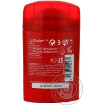 Old Spice Danger Zone Solid Deodorant 50ml - buy, prices for Furshet - image 3
