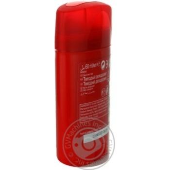 Дезодорант Old Spice Danger Zone твердый 50мл - купить, цены на Novus - фото 5