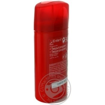 Old Spice Danger Zone For Man Deodorant - buy, prices for Furshet - image 5