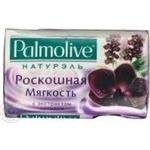 Мыло Palmolive Натурэль Роскошная мягкость с экстрактом орхидеи туалетное 90г