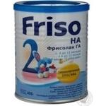 Суміш молочна гіпоалергенна Friso Фрісолак 2 400г