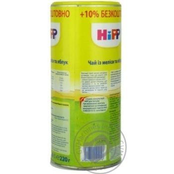 Baby herbal tea Hipp with melissa and apples for 4+ months babies 200g Austria - buy, prices for Auchan - image 2
