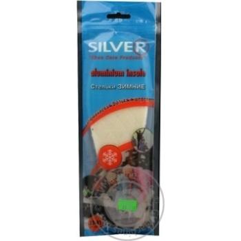 Устілки зимові Silver з алюмінієвою фольгою і бавовною - купити, ціни на Novus - фото 2