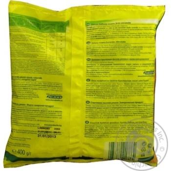 Bonduelle Green Beans Cut Frozen 400g - buy, prices for  Vostorg - image 2